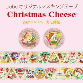 <img class='new_mark_img1' src='https://img.shop-pro.jp/img/new/icons53.gif' style='border:none;display:inline;margin:0px;padding:0px;width:auto;' />Xmasマスキングテープ「Christmas Cheese」7m巻