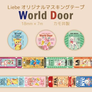 <img class='new_mark_img1' src='https://img.shop-pro.jp/img/new/icons1.gif' style='border:none;display:inline;margin:0px;padding:0px;width:auto;' />オリジナルマスキングテープ「World Door」