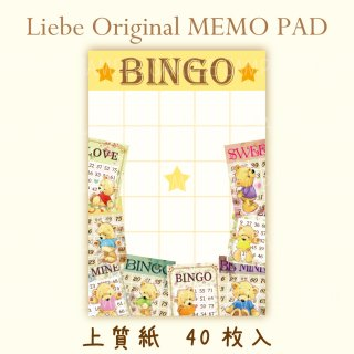 <img class='new_mark_img1' src='https://img.shop-pro.jp/img/new/icons1.gif' style='border:none;display:inline;margin:0px;padding:0px;width:auto;' />メモ帳「Bear's BINGO」