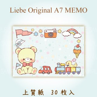 <img class='new_mark_img1' src='https://img.shop-pro.jp/img/new/icons53.gif' style='border:none;display:inline;margin:0px;padding:0px;width:auto;' />A7メモ「Candy Bag -bear-」
