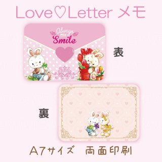 <img class='new_mark_img1' src='https://img.shop-pro.jp/img/new/icons53.gif' style='border:none;display:inline;margin:0px;padding:0px;width:auto;' />ラブレターメモ「pink」