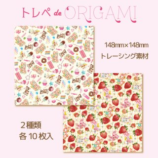 <img class='new_mark_img1' src='https://img.shop-pro.jp/img/new/icons53.gif' style='border:none;display:inline;margin:0px;padding:0px;width:auto;' />トレペ de origami「meli melo party」