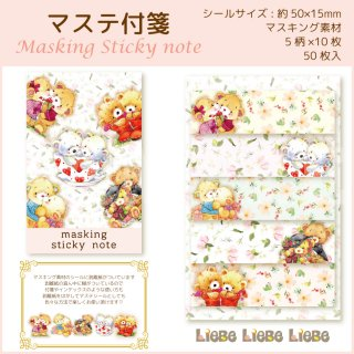 <img class='new_mark_img1' src='https://img.shop-pro.jp/img/new/icons53.gif' style='border:none;display:inline;margin:0px;padding:0px;width:auto;' />マステ付箋「Bear Flower」
