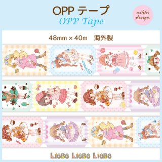 <img class='new_mark_img1' src='https://img.shop-pro.jp/img/new/icons53.gif' style='border:none;display:inline;margin:0px;padding:0px;width:auto;' />OPPテープ「Girly Ticket」