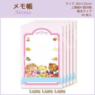 <img class='new_mark_img1' src='https://img.shop-pro.jp/img/new/icons53.gif' style='border:none;display:inline;margin:0px;padding:0px;width:auto;' />メモ帳「Fruits Label」