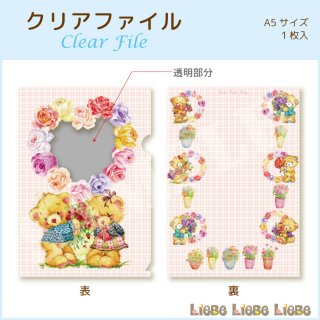 <img class='new_mark_img1' src='https://img.shop-pro.jp/img/new/icons53.gif' style='border:none;display:inline;margin:0px;padding:0px;width:auto;' />A5クリアファイル「Floral  Bear's」