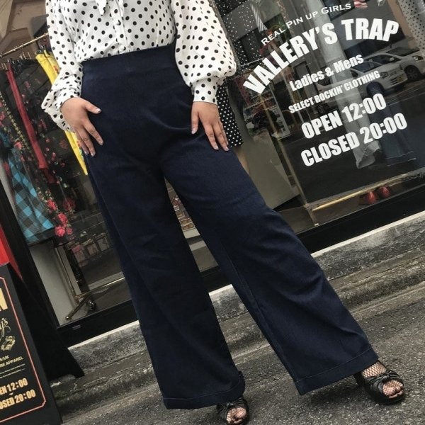 <img class='new_mark_img1' src='https://img.shop-pro.jp/img/new/icons59.gif' style='border:none;display:inline;margin:0px;padding:0px;width:auto;' />【Collectif】Kiki High Waisted Jeans