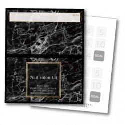 【二つ折りカード】大理石風シンプルBK