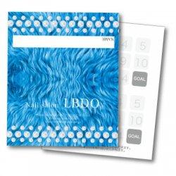 【二つ折りカード】ビビットカラーのファーBU