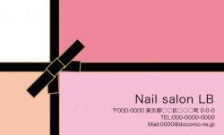【大人かわいい名刺】コスメティックピンク