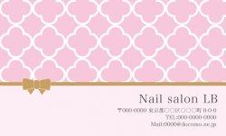 【大人かわいい名刺】クォーターフォリル2ピンク