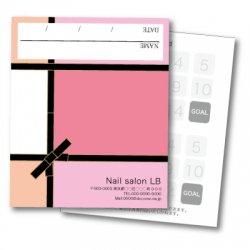 【二つ折りカード】アイシャドウパレット風