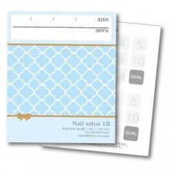 【二つ折りカード】モロッコ柄ブルー