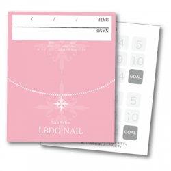 【二つ折りカード】シンプルダマスクジュエリー ピンク
