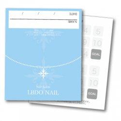 【二つ折りカード】シンプルダマスクジュエリー ブルー