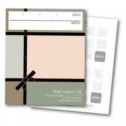【二つ折りカード】アイシャドウパレット風 グリーン