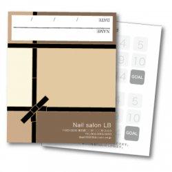 【二つ折りカード】アイシャドウパレット風 ブラウン