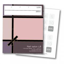 【二つ折りカード】アイシャドウパレット風 ダークピンク