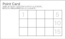 TC659:どんな表面にも合わせやすい♪シンプルポイントカード(端四角15マス)