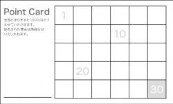 TC661:どんな表面にも合わせやすい♪シンプルポイントカード(四角30マス)