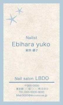 【大人かわいい名刺】スターフィッシュ・シンプル ブルー