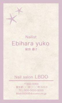 【大人かわいい名刺】スターフィッシュ・シンプル ピンク