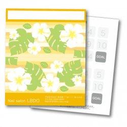 【二つ折りカード】ハイビスカス ストライプ イエロー