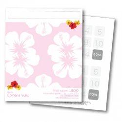 【二つ折りカード】ハイビスカス 薄いピンク