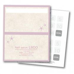 【二つ折りカード】スターフィッシュ ピンク