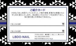 【紹介カード】キリム柄ブラック