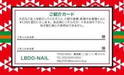 【紹介カード】キリム柄レッド