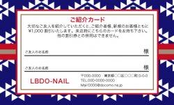 【紹介カード】キリム柄ネイビー