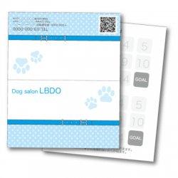 【二つ折りカード】かわいいワンちゃんの足跡&首輪 ブルー
