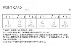 シンプルでどんな表面にも合わせやすい♪日付記入欄入りポイントカード(6マス)