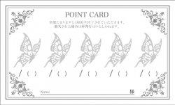 エレガントな蝶のポイントカード5マス