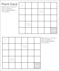 マス目たっぷり!四角30マス×2
