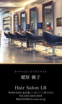 【写真入り名刺】シンプル写真入りカード(縦) ブラック