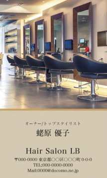 【写真入り名刺】シンプル写真入りカード(縦)  黄土色