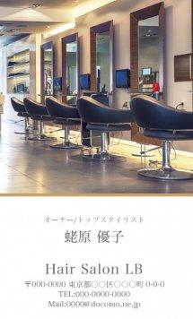 【写真入り名刺】シンプル写真入りカード(縦) ホワイト