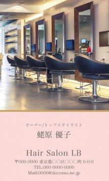 【写真入り名刺】シンプル写真入りカード(縦)  ピンク