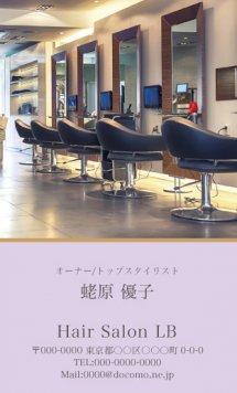 【写真入り名刺】シンプル写真入りカード(縦)  パープル