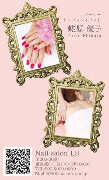 【写真入り名刺】ゴージャスフレーム2つ ピンク