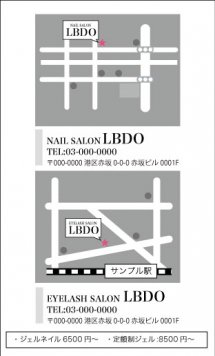 【メニュー表】2店舗向けメニュー表(縦型)