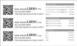 【メニュー表】3店舗向けメニュー表(横型)