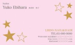 【クール】スター 名刺・サロンカード(ピンク)