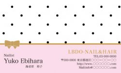 【かわいい】ドット(小)とリボンの可愛いカード(ピンク)