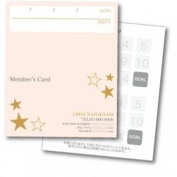 【二つ折りカード】スター ピンクベージュ