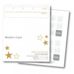 【二つ折りカード】スター ホワイト