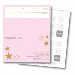 【二つ折りカード】スター ピンク