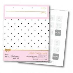【二つ折りカード】ドット小×リボン(ピンク)